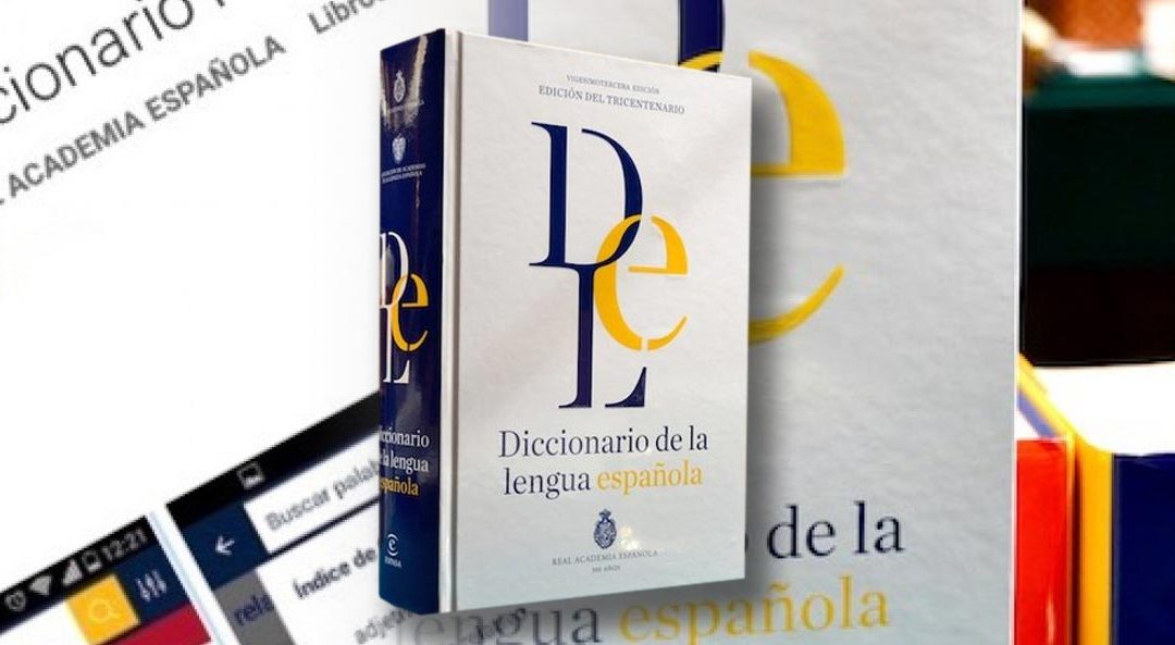 Examen de ortografía con las nuevas palabras de la RAE